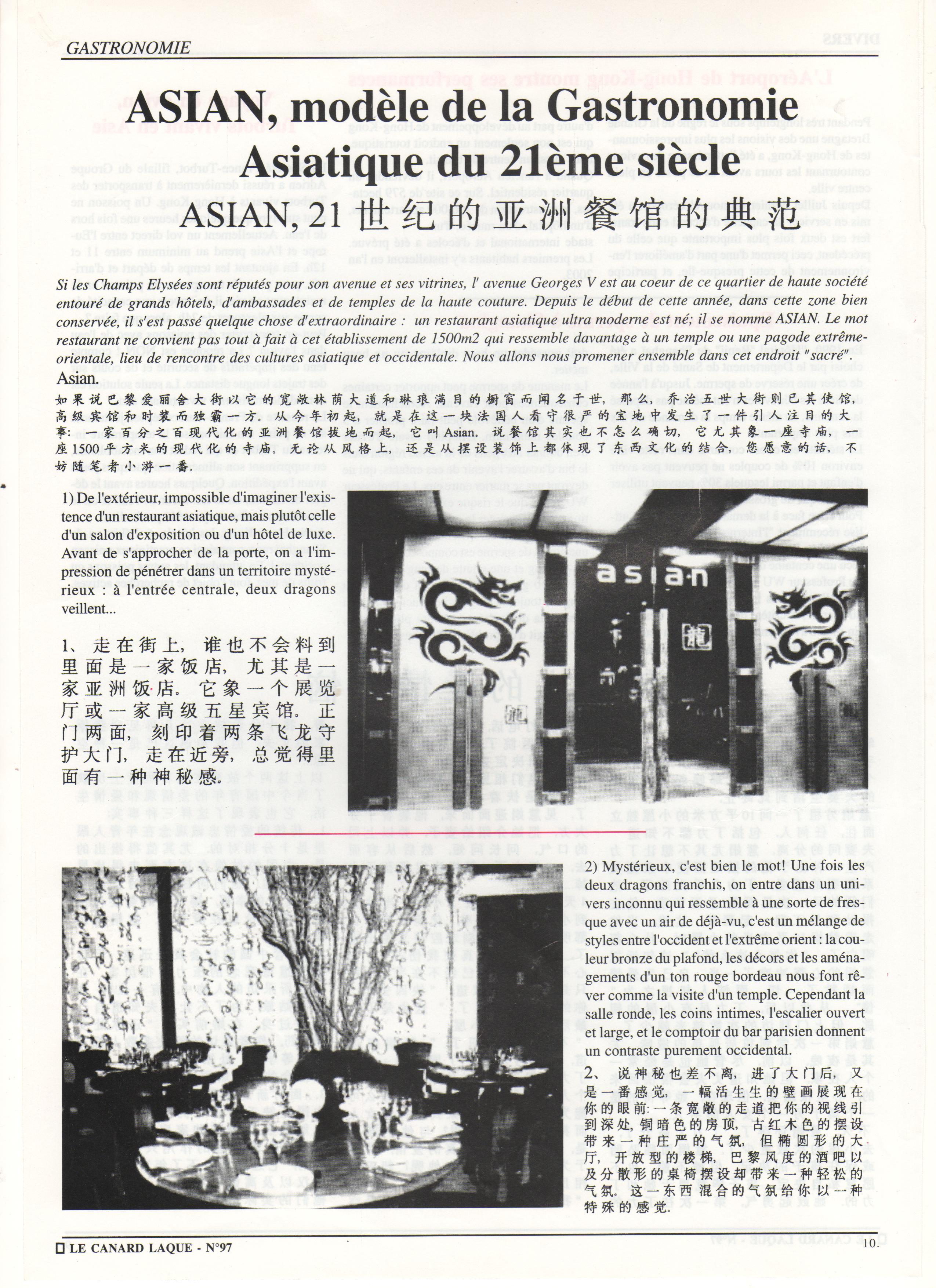Asian modèle de la gastronomie asiatique du 21e siècle